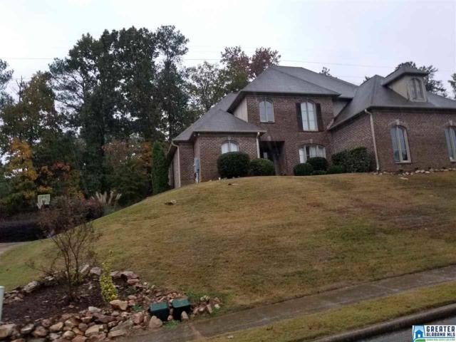 846 Lake Crest Dr, Hoover, AL 35226 (MLS #833981) :: Howard Whatley