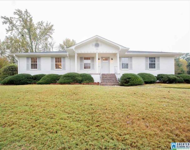 2516 Belle Terre Dr, Hoover, AL 35226 (MLS #834052) :: Howard Whatley
