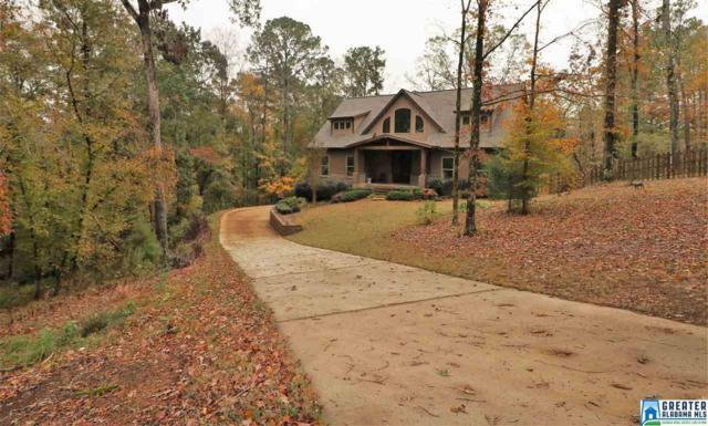 1146 Cahaba River Estates, Hoover, AL 35244 (MLS #834112) :: Howard Whatley