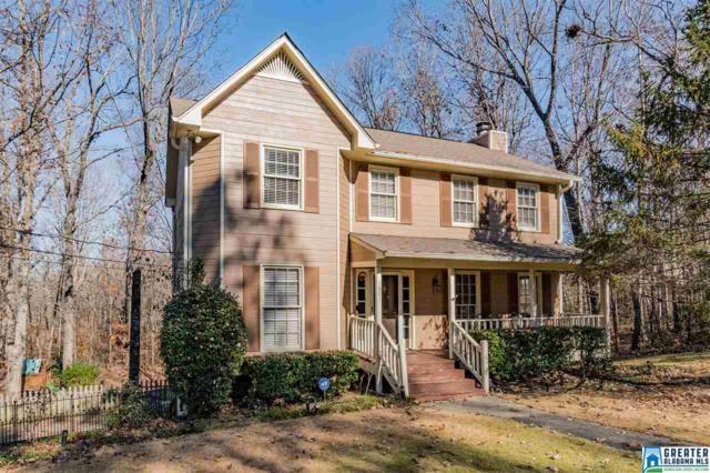 1801 Red Oak Pl, Hoover, AL 35244 (MLS #834243) :: LIST Birmingham