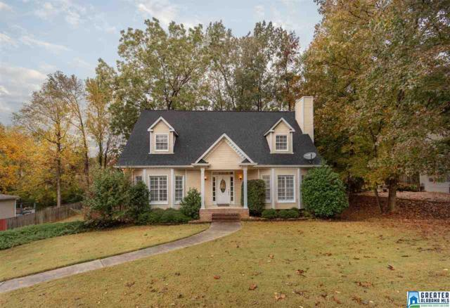 1921 Strawberry Ln, Hoover, AL 35244 (MLS #834384) :: Josh Vernon Group