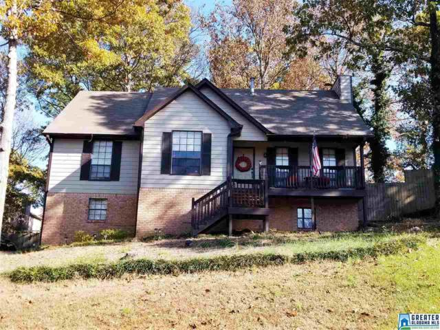 208 Portsouth Ln, Alabaster, AL 35007 (MLS #834428) :: LIST Birmingham