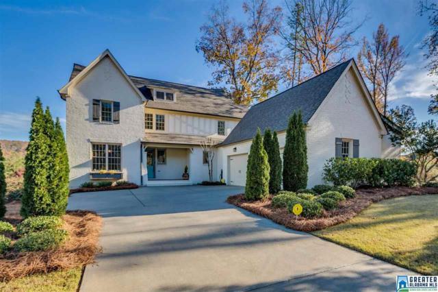 1096 Highland Village Trl, Birmingham, AL 35242 (MLS #834430) :: The Mega Agent Real Estate Team at RE/MAX Advantage