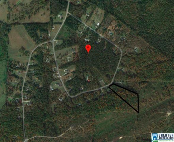 18 Beaver Ridge Cir #18, Ashville, AL 35953 (MLS #834633) :: Sargent McDonald Team