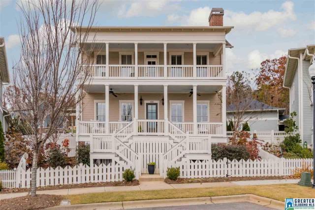 4180 Memorial Park Cir, Hoover, AL 35226 (MLS #835046) :: The Mega Agent Real Estate Team at RE/MAX Advantage