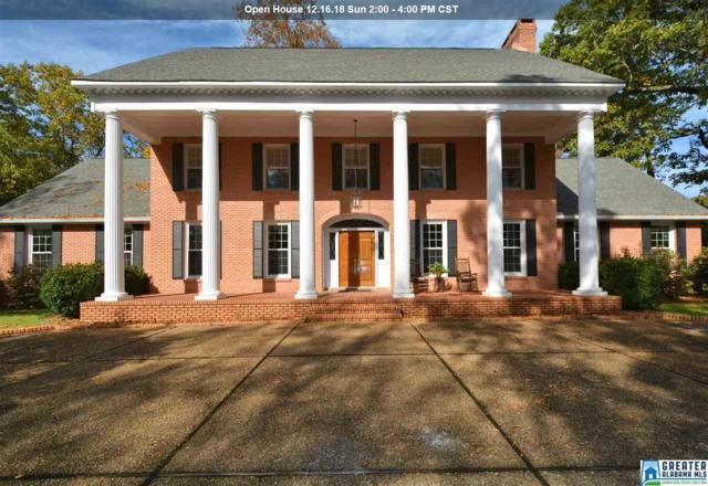 4938 Windwood Cir, Indian Springs Village, AL 35242 (MLS #835304) :: LIST Birmingham