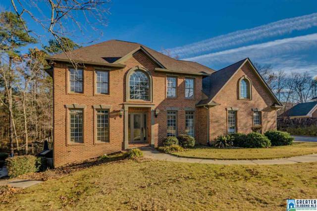 2044 Eagle Point Ct, Birmingham, AL 35242 (MLS #835380) :: The Mega Agent Real Estate Team at RE/MAX Advantage
