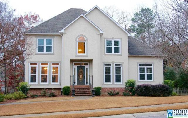 4987 Hillary Ln, Hoover, AL 35244 (MLS #835449) :: Josh Vernon Group