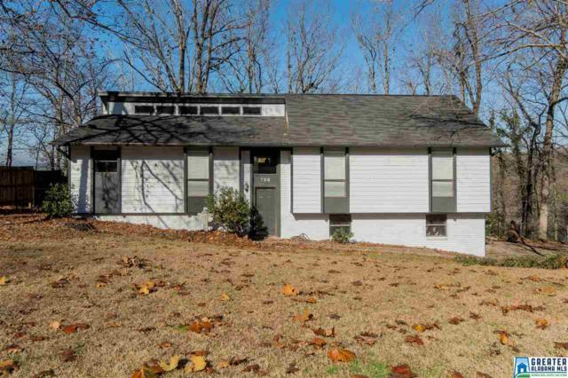 708 Colonial Dr, Alabaster, AL 35007 (MLS #835453) :: LIST Birmingham