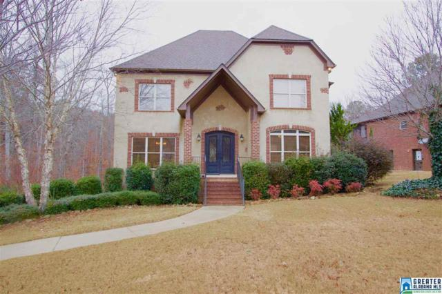 805 Ballantrae Pkwy, Pelham, AL 35124 (MLS #835518) :: The Mega Agent Real Estate Team at RE/MAX Advantage