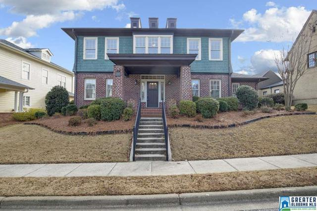 2074 Greenside Way, Hoover, AL 35226 (MLS #835757) :: LIST Birmingham