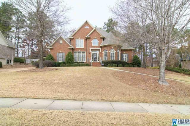 487 Lake Colony Way, Vestavia Hills, AL 35242 (MLS #835922) :: JWRE Birmingham