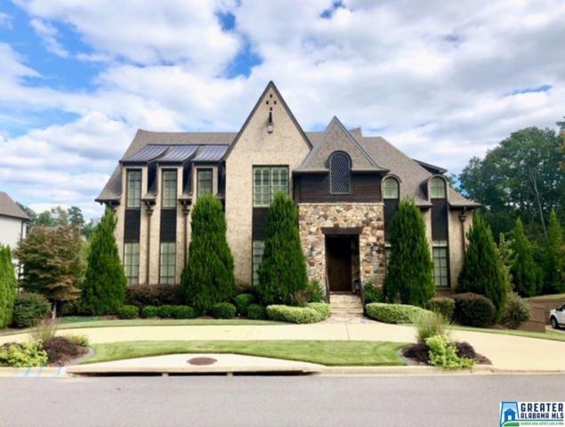 1532 Pumphouse Ct, Vestavia Hills, AL 35243 (MLS #837012) :: Josh Vernon Group
