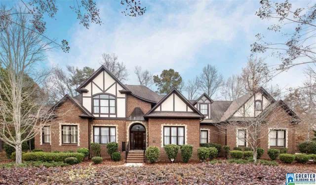 7306 Highfield Ct, Hoover, AL 35242 (MLS #837385) :: The Mega Agent Real Estate Team at RE/MAX Advantage