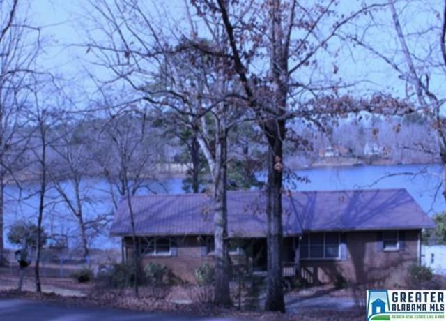 2000 Lake Side Dr, Mccalla, AL 35111 (MLS #837558) :: LIST Birmingham