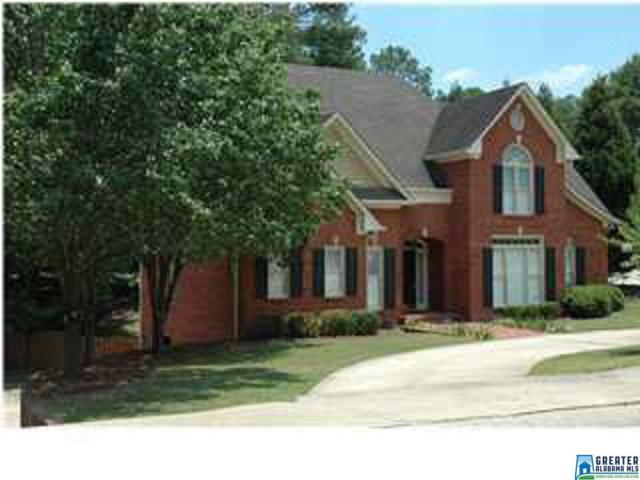 5157 Trace Crossings Dr, Hoover, AL 35244 (MLS #838564) :: LIST Birmingham