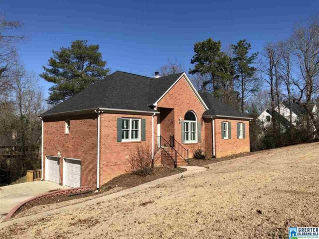 382 Liberty Ridge Rd, Chelsea, AL 35043 (MLS #839216) :: Gusty Gulas Group