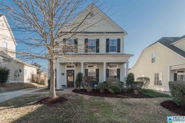 5327 Magnolia South Dr, Trussville, AL 35173 (MLS #839389) :: LIST Birmingham