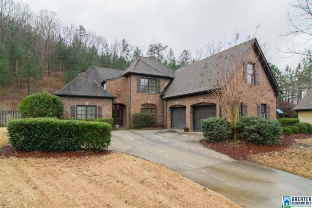 1201 Haven Rd, Hoover, AL 35242 (MLS #839482) :: LIST Birmingham