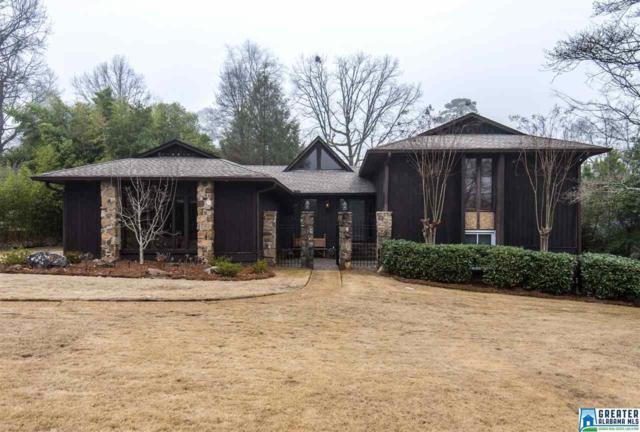 1736 Cedarwood Rd, Vestavia Hills, AL 35216 (MLS #839721) :: LIST Birmingham