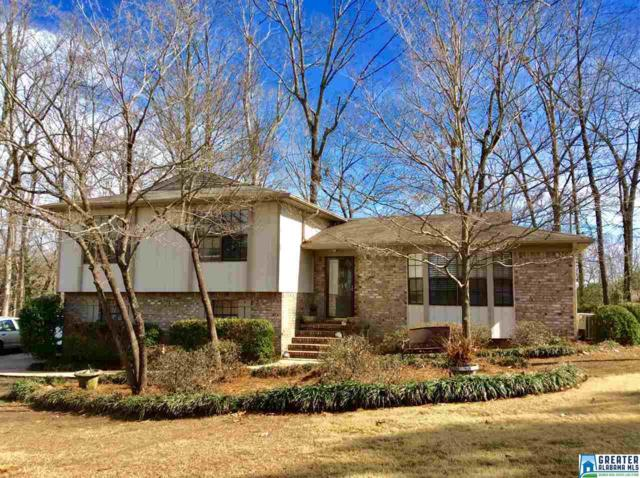 1506 Citation Terr, Helena, AL 35080 (MLS #840076) :: LIST Birmingham