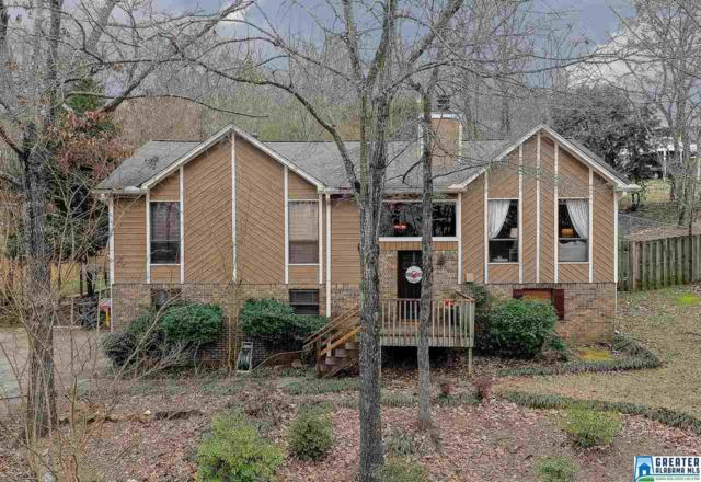 1377 Dearing Downs Cir, Helena, AL 35080 (MLS #840252) :: LIST Birmingham
