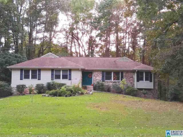 885 Dogwood Cir, Birmingham, AL 35244 (MLS #840271) :: The Mega Agent Real Estate Team at RE/MAX Advantage