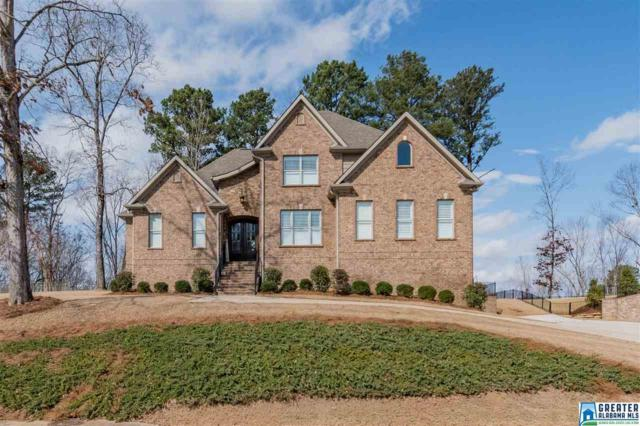 6754 Rivercrest Dr, Trussville, AL 35173 (MLS #840522) :: The Mega Agent Real Estate Team at RE/MAX Advantage