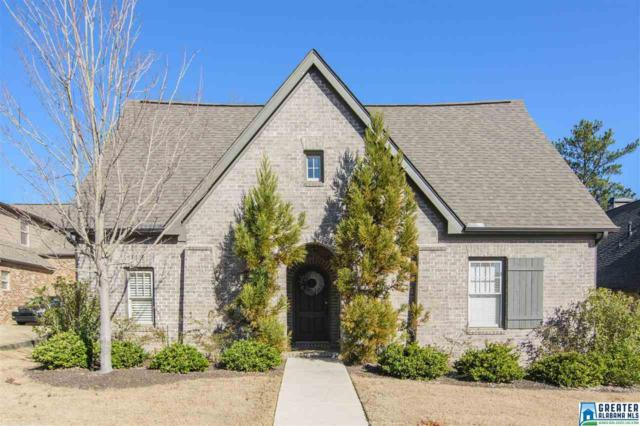 1593 James Hill Cove, Hoover, AL 35226 (MLS #840616) :: The Mega Agent Real Estate Team at RE/MAX Advantage