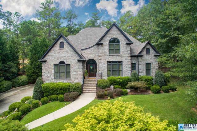 524 North Lake Cove, Hoover, AL 35242 (MLS #840643) :: LIST Birmingham