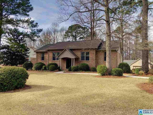 876 Meadowridge Dr, Gardendale, AL 35071 (MLS #840890) :: Howard Whatley