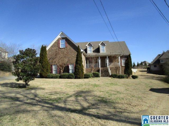 521 Brooke Cir, Trussville, AL 35173 (MLS #840892) :: Josh Vernon Group