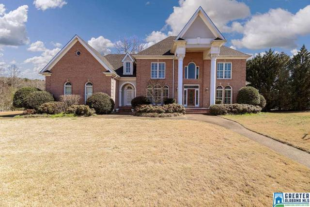 123 Meadowood Cir, Adamsville, AL 35005 (MLS #841074) :: Josh Vernon Group