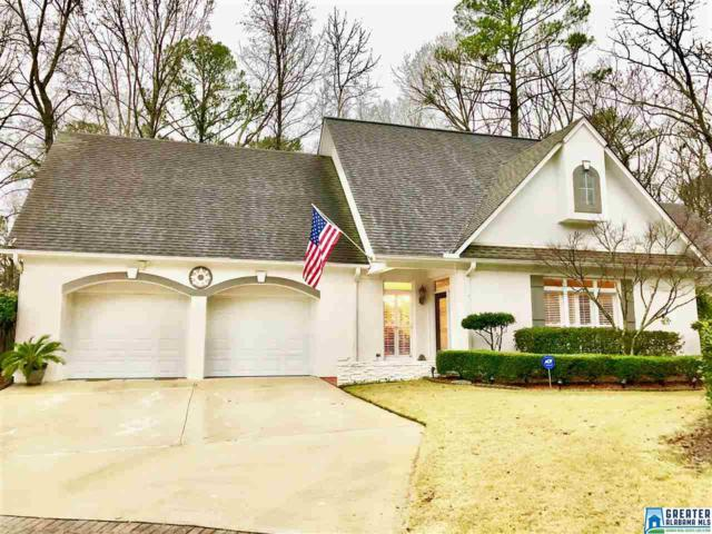 2904 Summerwood Cir, Birmingham, AL 35242 (MLS #841109) :: LIST Birmingham