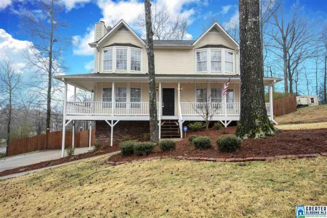 6929 Katelyn Cir, Pinson, AL 35126 (MLS #841113) :: Brik Realty