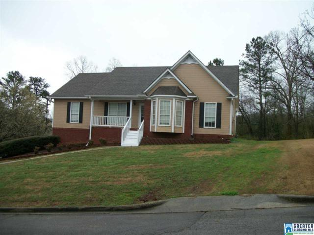 721 Jason Cir, Birmingham, AL 35215 (MLS #841170) :: Howard Whatley