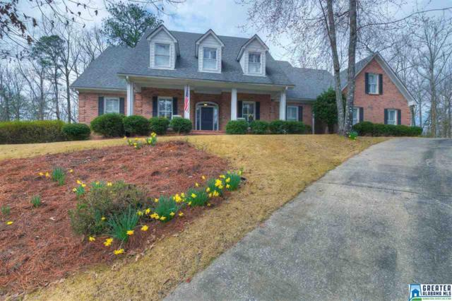 3404 Trace Cir, Birmingham, AL 35242 (MLS #841207) :: Howard Whatley