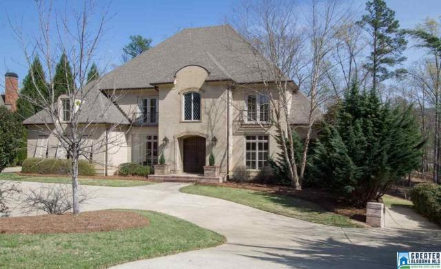 1304 Cove Lake Cir, Hoover, AL 35242 (MLS #841244) :: LIST Birmingham