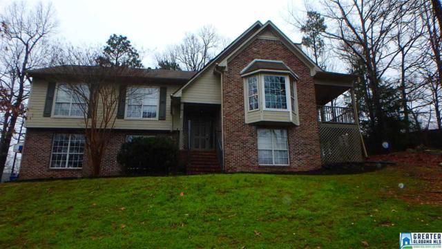 628 Forest Hills Rd, Alabaster, AL 35007 (MLS #841273) :: LIST Birmingham