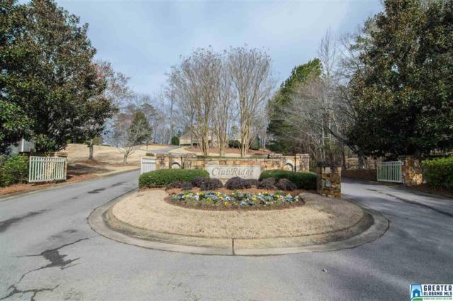 5098 Club Ridge Dr #11, Vestavia Hills, AL 35242 (MLS #841590) :: LIST Birmingham