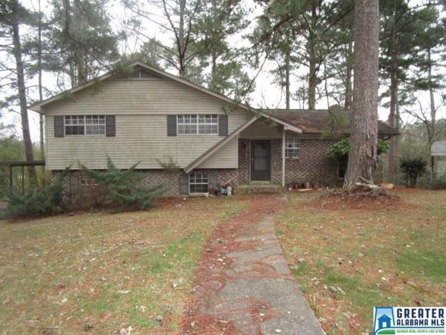 107 Dawn Cir, Trussville, AL 35173 (MLS #841977) :: Josh Vernon Group