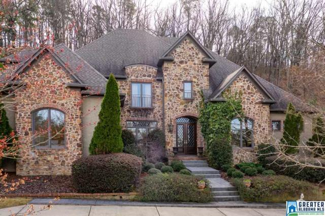 1596 Woodridge Pl, Vestavia Hills, AL 35216 (MLS #842266) :: Brik Realty