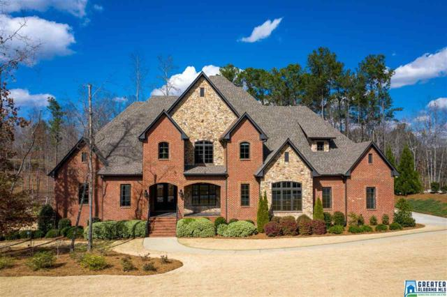 4244 Glasscott Crossing, Hoover, AL 35226 (MLS #842278) :: LIST Birmingham