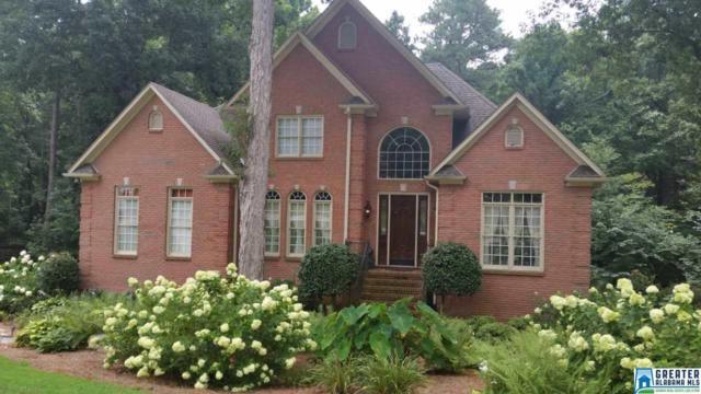 1024 Oak Tree Rd, Hoover, AL 35244 (MLS #842498) :: Josh Vernon Group