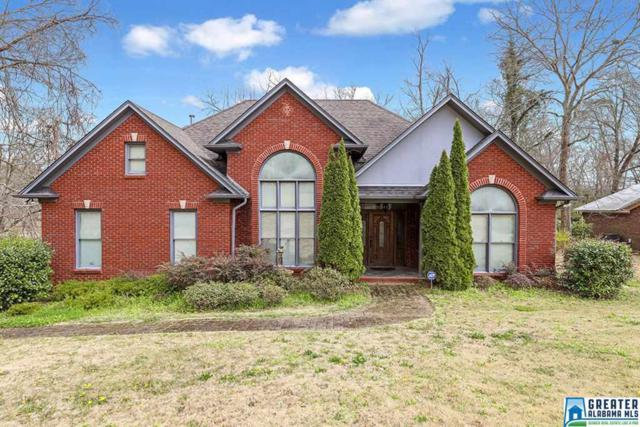 207 Highland Ave, Trussville, AL 35173 (MLS #842522) :: Bentley Drozdowicz Group