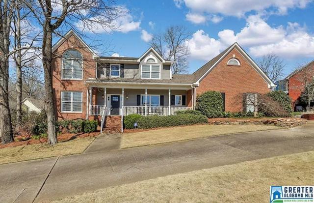 313 Palace Dr, Trussville, AL 35173 (MLS #842760) :: Josh Vernon Group