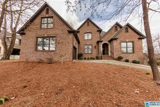 1663 Oak Park Ln, Hoover, AL 35080 (MLS #842888) :: Josh Vernon Group