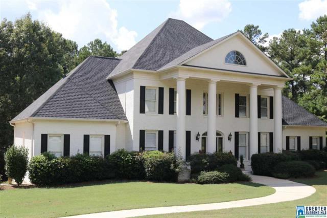 32 Bonnie Blue Ln, Chelsea, AL 35043 (MLS #843556) :: Bentley Drozdowicz Group