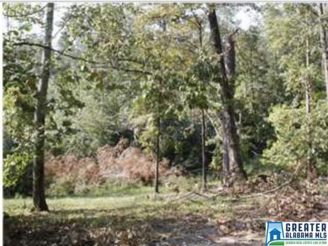 212 Smyer Terr Lot 12, Vestavia Hills, AL 35216 (MLS #843894) :: Bentley Drozdowicz Group