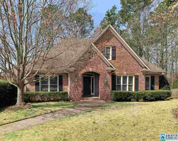 5527 Lake Cyrus Ln, Hoover, AL 35244 (MLS #844048) :: Brik Realty